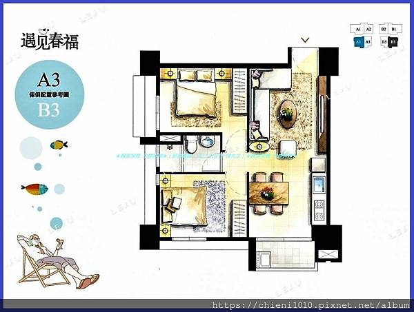 k11遇見春福-A3戶 (B3戶) 傢俱配置參考圖.jpg