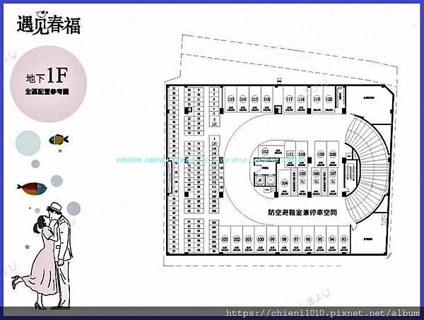t23遇見春福-地下1F全區配置參考圖.jpg