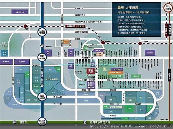 r18昌禾恆顧世界首席-交通位置,生活機能示意圖.jpg