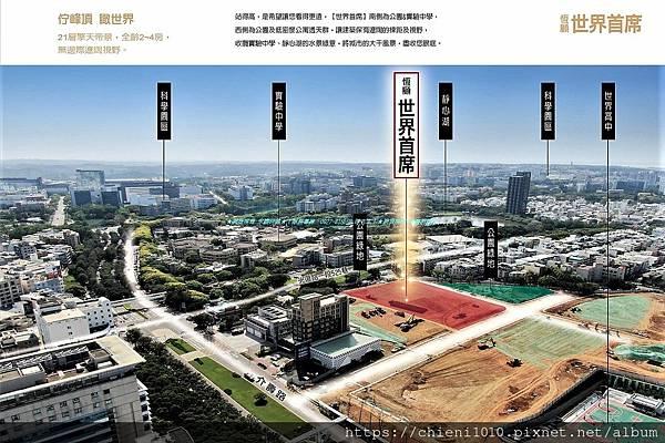t24昌禾恆顧世界首席-地段空拍圖.jpg
