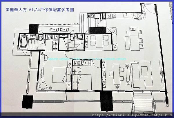 t30美麗華大方 A1,A5戶傢俱配置參考圖.jpg