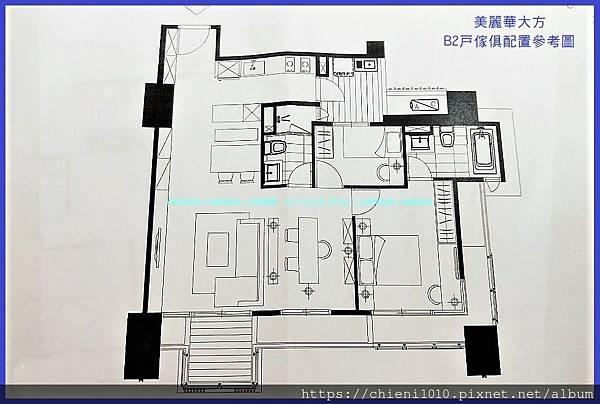 t31美麗華大方 B2戶傢俱配置參考圖.jpg