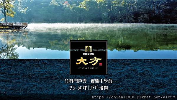 t33美麗華大方-廣告.jpg