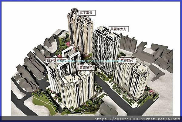 c3新竹東區介壽段-安康社區重劃區開發案全區規劃圖.jpg