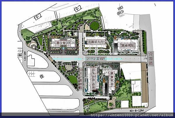 e5新竹東區介壽段-安康社區重劃區開發案-重建區段規劃圖.jpg