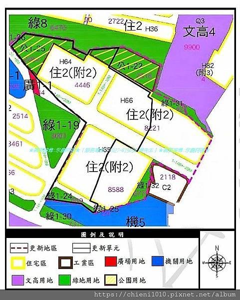 h8新竹東區介壽段-安康社區重劃區開發案-重建區段規劃圖 (1).jpg