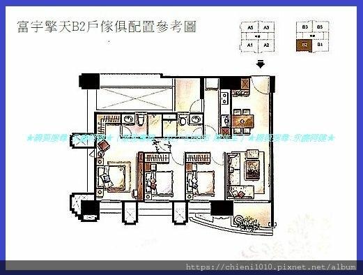 t27富宇擎天B2戶標準層傢俱配置參考圖.jpg