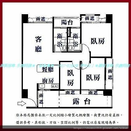 p16格局圖-宏觀三房露台戶.jpg