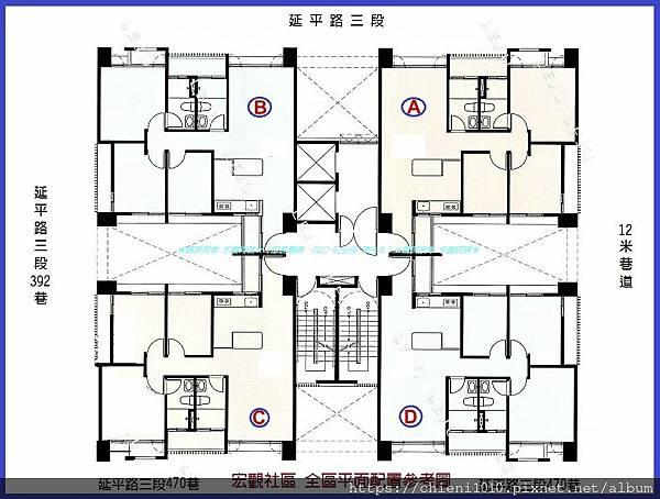 t21宏觀社區 平面配置參考圖 (2).jpg