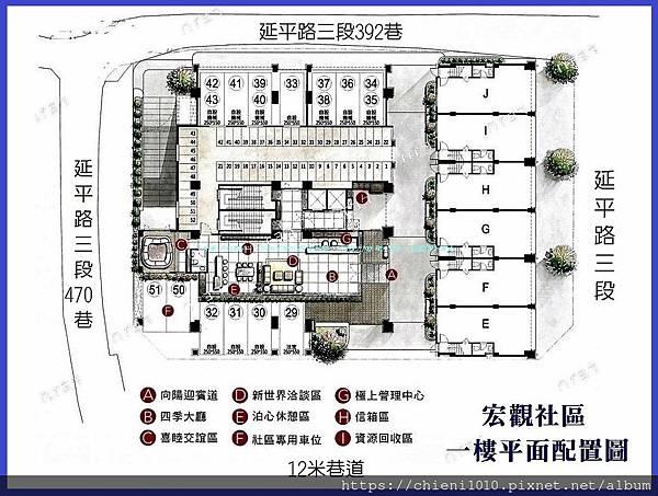 t22宏觀社區 一樓公設平面配置圖.jpg