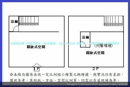 p16格局圖-南寮商圈聖軍路首GO大樓角間店面 (132號).jpg