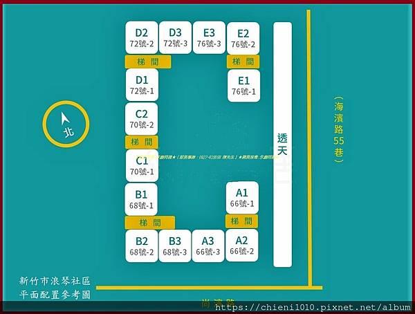 n14新竹南寮尚濱路浪琴社區 平面配置參考圖.jpg