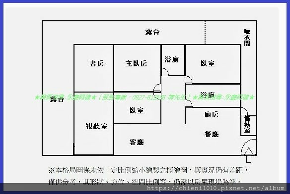 p16圓周綠五房平車超大露台戶圖.jpg