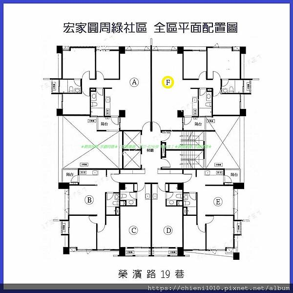 t24宏家圓周綠社區 全區平面配置圖.jpg