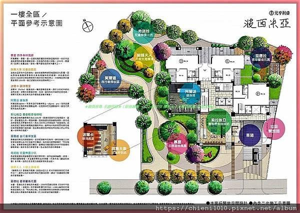 f6元亨利貞-波西米亞-20190611全區平面圖-1024x724.jpg