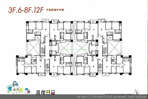 f6昌傑日日 標準層(3F,6-8F,12F)平面圖.jpg