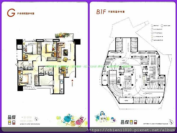 i9昌傑日日 G戶傢俱配置參考圖;地下一層全區平面圖.jpg