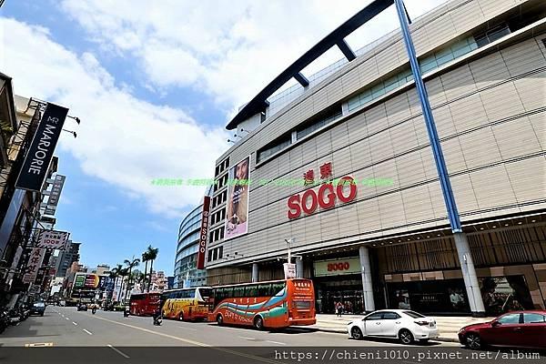 s19 Big City遠東巨城購物中心SOGO百貨 _新竹市東區中央路229號 (2).jpg