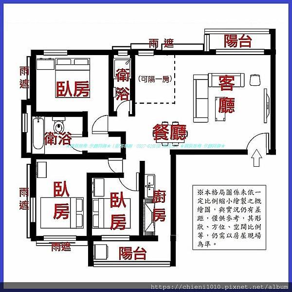 p16格局圖-佳泰城峰匯C1戶高樓層大三+1房.jpg