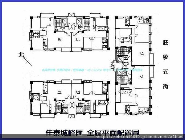 t24竹北佳泰城峰匯 標準層平面圖.jpg