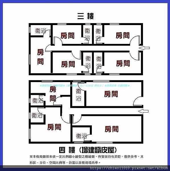 n14-1格局參考圖.jpg