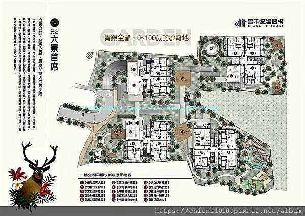 b2昌禾〡元方大景首席 (6).jpg