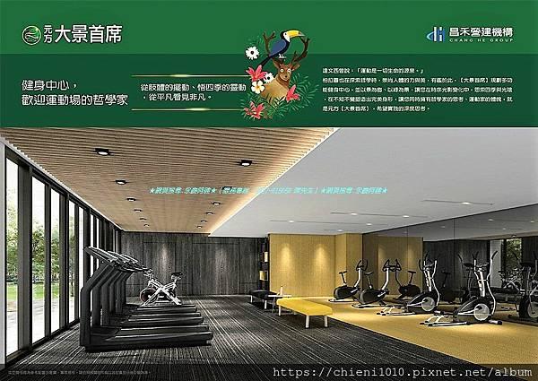 e5昌禾〡元方大景首席 (9).jpg