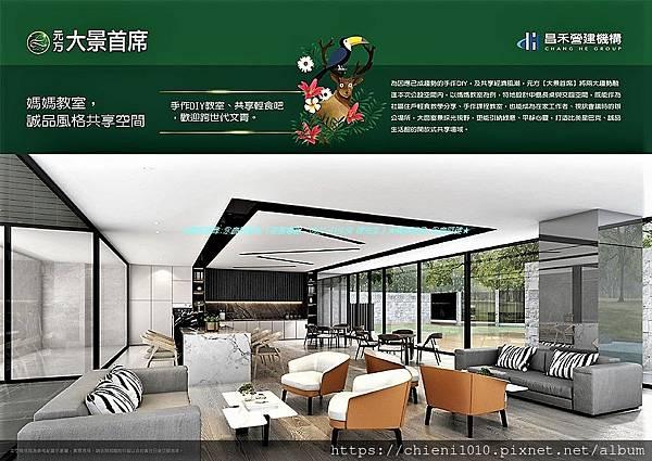 c3昌禾〡元方大景首席 (7).jpg