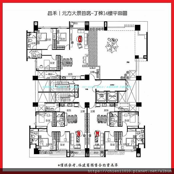 o15昌禾〡元方大景首席-丁棟14樓平面圖.jpg