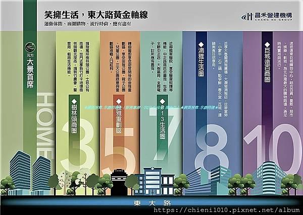 t24昌禾〡元方大景首席 (3).jpg