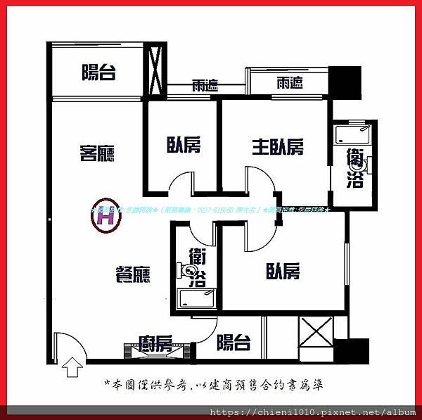 t25昌禾〡元方大景首席-H棟格局圖.jpg