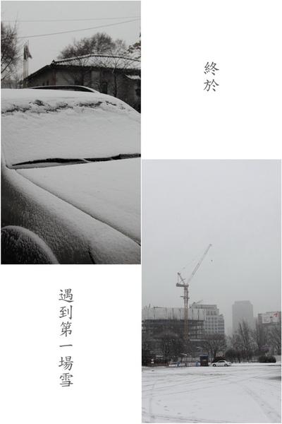 韓國第4天_01