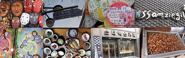 Korea Travelling-photo
