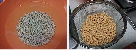 soybean milk1