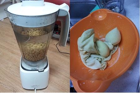 soybean milk2