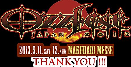 logo_thankyoubu