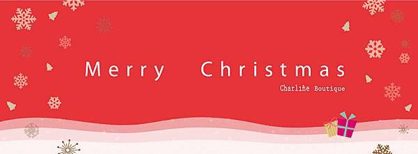 FB_聖誕節{2}1200-441px