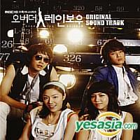 2006-Over the Rainbow OST