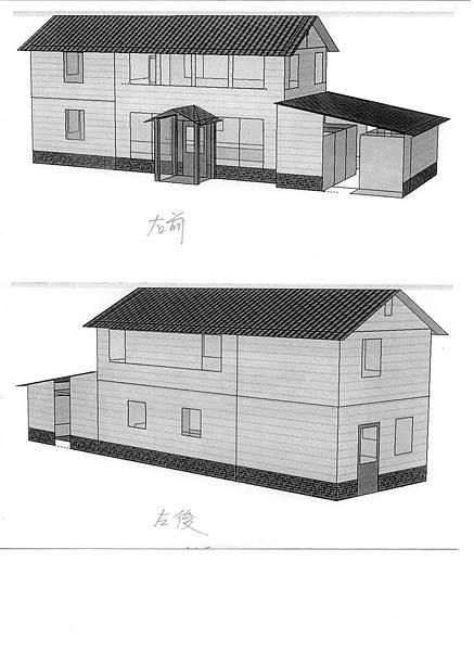 原始設計3D 001.jpg