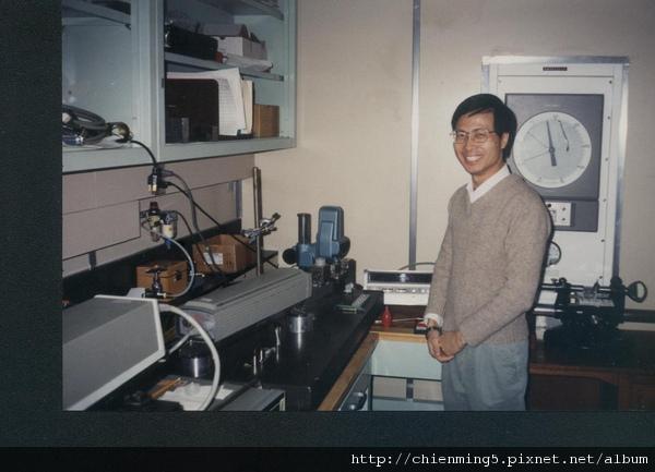 NIST_1992.JPG