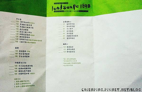 menu(背面)
