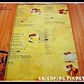 菜單(打開貌)