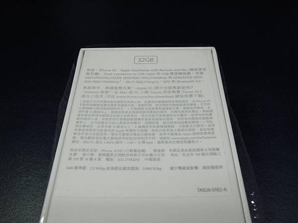 DSCN1527