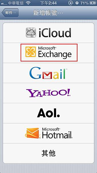 gmail-contact-03