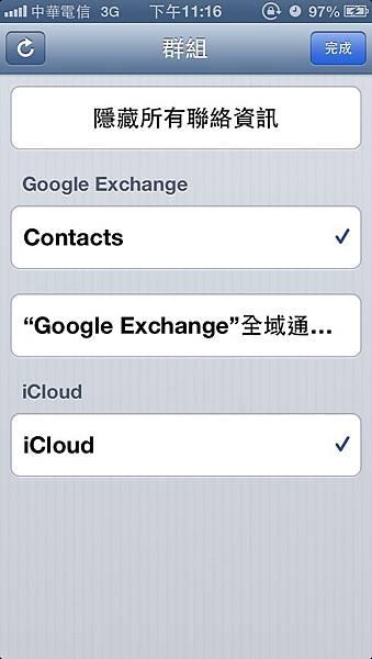 gmail-icloud-contact-07