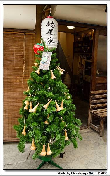 蜷尾家的聖誕樹造型