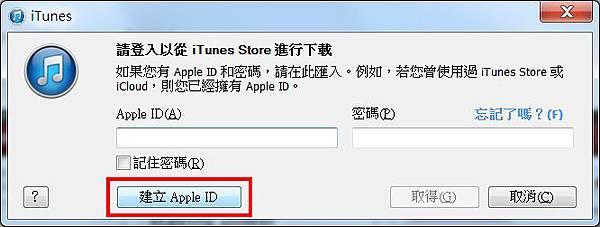 us-apple-id_07