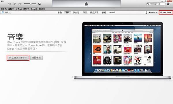 us-apple-id_01