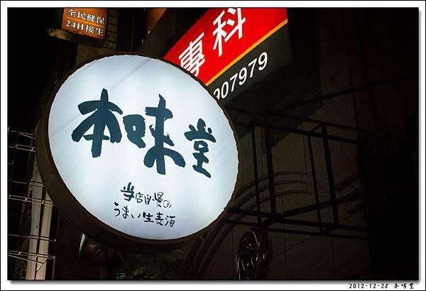 20121223_Tainan_15