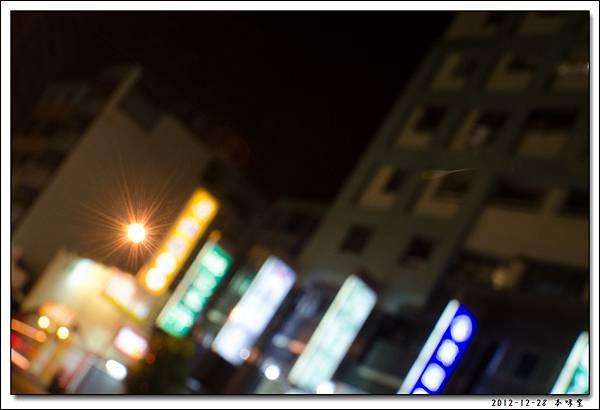 20121223_Tainan_16